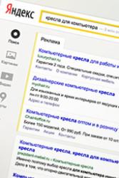 Упали позиции в Яндексе?