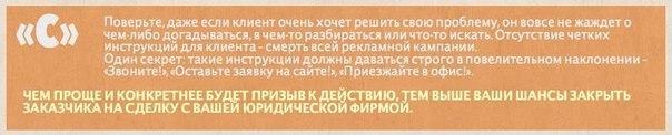 zakon-reklamy-6
