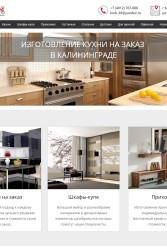 КМК — изготовление мебели