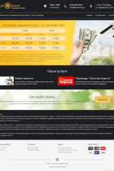 Приморский — обмен валюты