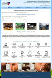 Сайт Калининградского Племцентра
