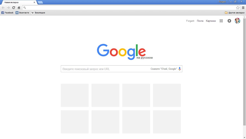 Ошибки в работе Chrome