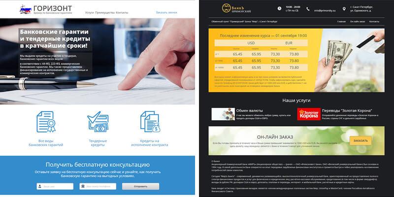 Примеры корпоративного сайта