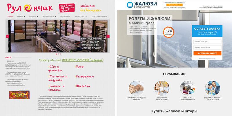 Примеры сайта каталога