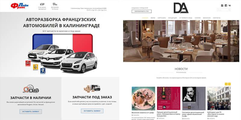 Примеры сайта компании