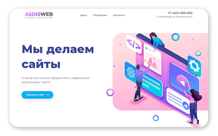 Использование градиента в веб-дизайне
