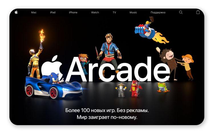 На сайте Apple прокрутка активирует милейшую анимацию