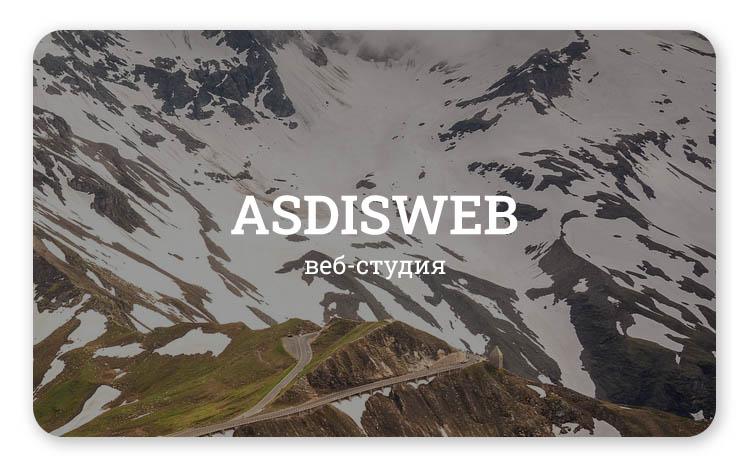 Шрифт Slab-serif
