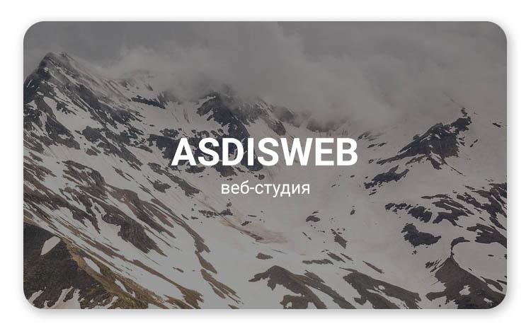 Шрифт Sans-serif (без засечек)