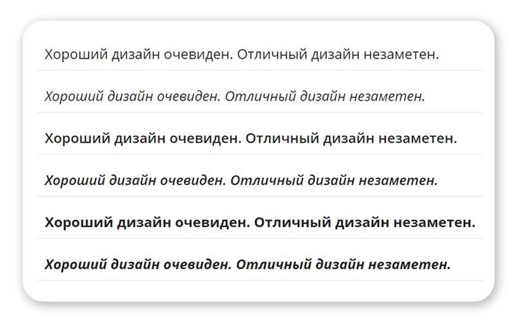 Шрифт Open Sans