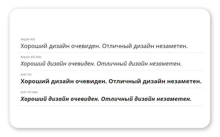 Шрифт Noto Sans